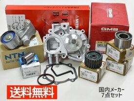 エクシーガ YA5 H20/04〜 2.0GT タイミングベルト セット