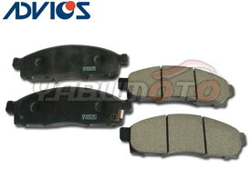 NV200バネット M20 VM20 アドヴィックス フロント ブレーキパッド