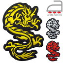 アイロンワッペン//龍・ドラゴン ゴールド/シルバー/レッド 3カラー (DRAGON 刺繍 アップリケ)