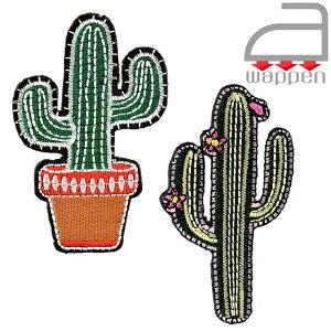 アイロンワッペン//サボテン 〈A/鉢植え〉〈B/花〉 (Cactus succulent 多肉植物 アップリケ)