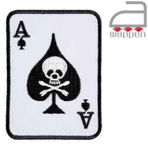 アイロンワッペン//トランプカード スペードのエース×スカル ホワイト/白 (Spade パンクロック)