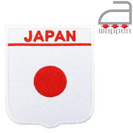 アイロンワッペン//日の丸 エンブレムタイプ 腕章 (日本 ジャパン 代表応援)