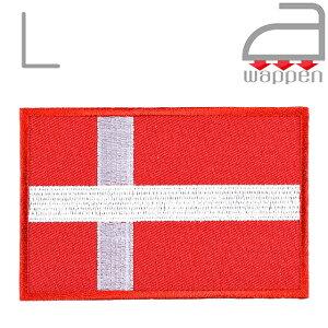 アイロンワッペン//Denmark デンマーク国旗 Lサイズ (コペンハーゲン 北欧)