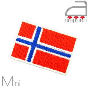 アイロンワッペン//Norway/ノルウェー国旗 ミニサイズ (オスロ アップリケ フラッグ 北欧)