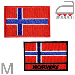 アイロンワッペン//ノルウェー国旗 Mサイズ 〈A〉ノーマル 〈B〉文字入り 黒縁 (オスロ Norway 北欧)