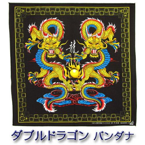 バンダナ || ダブルドラゴン 黒/ブラック コットン100% (Dragon 龍 ラーメン屋さん)