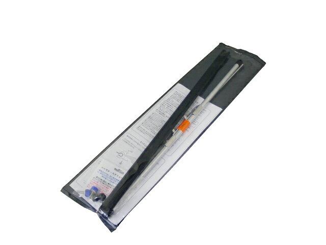 ハッスルズパンサー10 エトレマイクロ セット 45cm