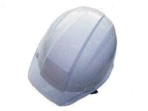 A-01Vヘルメット発泡スチロール入通気口付シール無し 白
