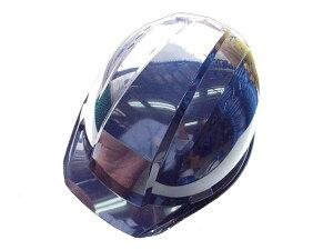 A-01Vヘルメット発泡スチロール入通気口付シール無し 紺
