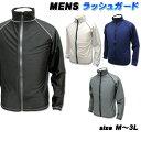 SALE【メール便対応】[メンズ]長袖前開きラッシュガード[M〜3L][4色]MRG-20/MRG-1200/MENSフルジップロングスリーブラ…