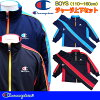 SALE[Champion] champion sweat shirt jersey top and bottom [boy 130-160cm] kids & youth [two colors] jersey suit top and bottom set /CX1079 club training wet jersey / boy / boy / Boys 05P03Dec16