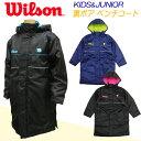 [Wilson] キッズ&ジュニア 裏ボア ベンチコート[130-160cm][3色]WX5742/ウィルソン/男女/ウォームアップ/ウィンタースポーツ/シャカ...