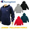 Arrival at the champion [kids & youth] sweat shirt pullover parka [130-160cm] CX6793/CX6987/CX7101/champion/ man and woman combined use / food jacket / back terry / sweat shirt / wet / house coat /s / home wear / Lady's S/ dance