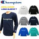 【メール便対応】champion[チャンピオン]キッズ&ジュニア長袖Tシャツ[100-160cm]4色/CX7106/男の子/女の子ロンT/ロン…