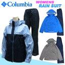 2017NEW【送料無料】[Columbia]コロンビア [レディース]レインスーツ上下セット[S〜XL][3色]PL0125/Womens/ウィメンズ/ウーマ...