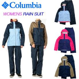 【送料無料】[Columbia]コロンビア [レディース]レインスーツ上下セット[S〜XL][4色]PL0125/PL0016/Womens/ウィメンズ/ウーマン雨具/ladys/女性/ナイロン/防水レインウエア/カッパ/アウトドア/フェス/登山/レインコート/キャンプ/eskz【あす楽】【RCP】