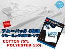 Hanesヘインズ[ブルーパック]【3枚組】クルーネック半袖Tシャツ/HM2115G[綿混]丸首Tシャツ/3Pブルーラベル【RCP】