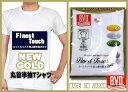 【メール便対応】【B.V.D.】BVD GOLDパック半袖丸首TシャツFinestTouch[サイズS〜L]日本製/GN313/GOLD-EX/ゆうパケット可【...