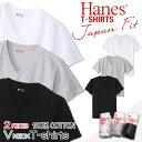 [メール便対応] Hanes ヘインズ(メンズ)VネックTシャツ[2枚組][S〜XL]H5115-H5125/半袖Vネック/ヘインズ ジャパンフィット/JapanFit/2P/コットン/綿100%/無