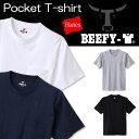 [ゆうパケット対応]Hanes[BEEFY-T] ビーフィーポケットTシャツ(半袖クルーネック)[S〜XL][4色]H5190/1Pヘインズ ビ…
