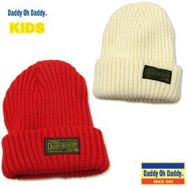 [SALE]【メール便対応】[Daddy Oh Daddy]ダディオダディ[キッズ]ニットキャップ/V15880/ニット帽/ベーシックニット帽【RCP】【あす楽】