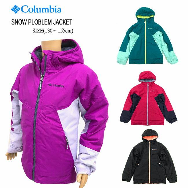 【送料無料】25%OFF [Columbia]コロンビア[ガールズ]スノージャケット[130cm/140cm/155cm][4色]SG0220/スノープロブレムジャケット/スキーウェア・ボードウエア/KidsYouth/GIRLS/子供/キッズ&ジュニア/女の子/雪遊び/そり/Snow Problem Jacket【あす楽】【RCP】
