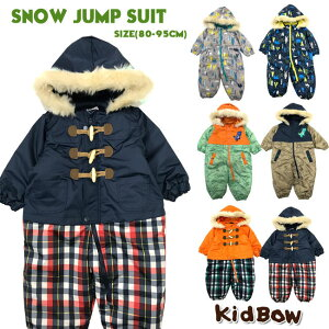 【SALE】 [Kid Bow]キッドバウ ジャンプスーツ[80cm90cm95cm]N96100/N96101/N96102[6色]ベビー&キッズスノーコンビ/ジャンプスーツ/雪用つなぎ/裏フリース/中綿ロンパース/雪あそび/雪遊び/そり/スキー/子