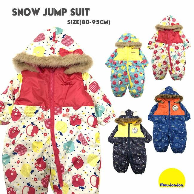 【SALE】[moujonjon]ムージョン[ベビー&キッズ]ジャンプスーツ[80cm90cm95cm]M66194/M66198[4色]スノーコンビ/ジャンプスーツ/雪用つなぎ/裏フリース/中綿ロンパース/雪あそび/雪遊び/そり/スキー/子供ウエア/丸高衣料【RCP】【あす楽】