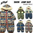 2019冬新作 [Kid Bow]キッドバウ ジャンプスーツ[80cm90cm95cm][4色]N96156/N96157ベ...