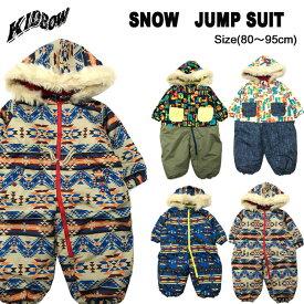 【SALE】[Kid Bow]キッドバウ ジャンプスーツ[80cm90cm95cm][4色]N96156/N96157ベビー&キッズスノーコンビ/ジャンプスーツ/雪用つなぎ/中綿ロンパース/雪あそび/雪遊び/そり/スキー/赤ちゃん/子供ウエア/丸高衣料/お祝い/ギフト/aigs【RCP】【あす楽】