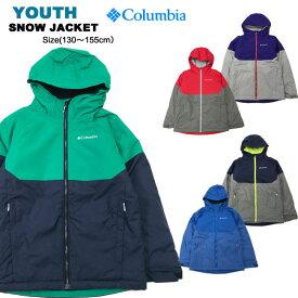 【送料無料】2020-21FW[Columbia]コロンビア[ジュニア] スノージャケット[130cm/140cm/155cm]SB0105/アルパインアクションIIジャケット/スキーウェア・ボードウエア/スノーウェア/Youth/ユース/キッズ/子供/男女/ジュニア/雪遊び/そり/防寒/ssiz【あす楽】【RCP】