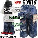 【新作】【EDWINキッズKIDS&Junior】【ボタニカル柄(BLUE植物モチーフ柄)WORKShortPants】【ラクラク〜総ゴムデニ…