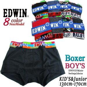 EDWIN エドウィン キッズ KIDS ボクサーパンツ 2019 新作 心地良いショーツです 男の子 ボクサー ジュニア 男の子 下着パンツ 130cm 140cm 150cm 160cm 170cm 無地 前開き 前閉じ 丈夫 ハーフ プレゼント