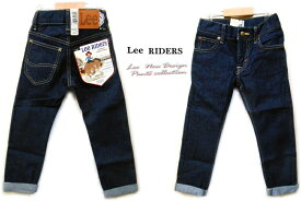 【 送料無料!! 現品限り Sale!! 】 Lee RIDERS BASIC TAPERED Baby 80cm 〜 Kids 120cm テーパード デニム パンツ KIDSモデル 本格派 ワンウォッシュ ONEWASH 62301-000 ベビー キッズ 初めてデニム