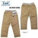 【期間限定Sale!!】■ Lee リー◆BASIC RIB STRETCH TAPEREDテーパードパンツ〓 DEGGINGS 〓デギンス〓ウエストリブ*62011-314*ブラウン(130cm〜1