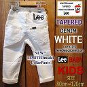 【期間限定Sale!!】【LeeKIDSジュニア130cm-160cm】 Lee リーキッズ◆BASIC RIB STRETCH TAPEREDテーパードパンツ〓 DEGGINGS 〓デギンス〓ウエス