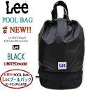 LeeKIDS60-0295(BLACK)●【Lee リーKids】 【2WAYナップサック型プールバックが新登場】【使える!!軽量ナイロン素材(…