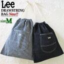 【再入荷】 Lee リー デニム ポケット 刺繍ロゴ 人気 巾着 ポーチ【 Mサイズ 】【2色展開】オリジナルデニム ヒッコリ…
