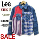 ★【50%SALE】【 Lee*リーキッズ】【本格派!!コンビネーションウエスタンシャツ】*COMBINATION WESTERN SHIRTS【ミックス柄De...