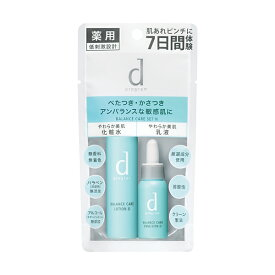 資生堂 d プログラム バランスケア セット N 化粧水
