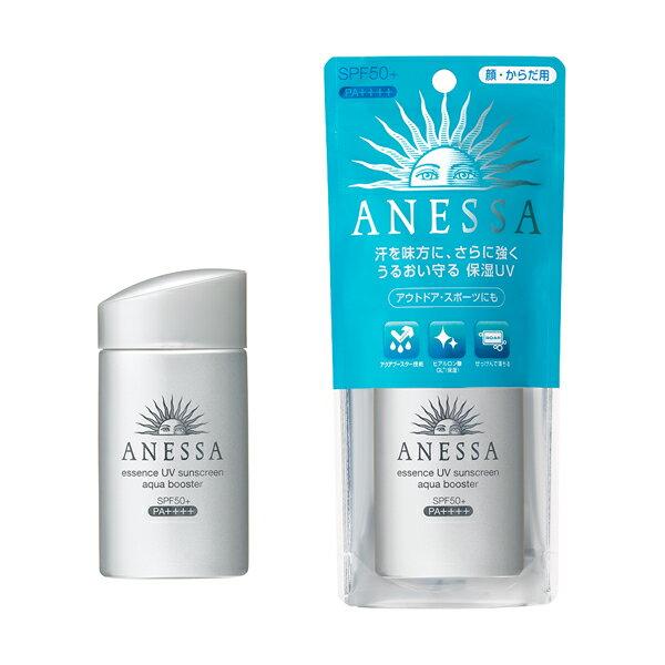 資生堂 アネッサ エッセンスUV アクアブースター 60mL 化粧品 #1 (化粧品サンプル10個付き)