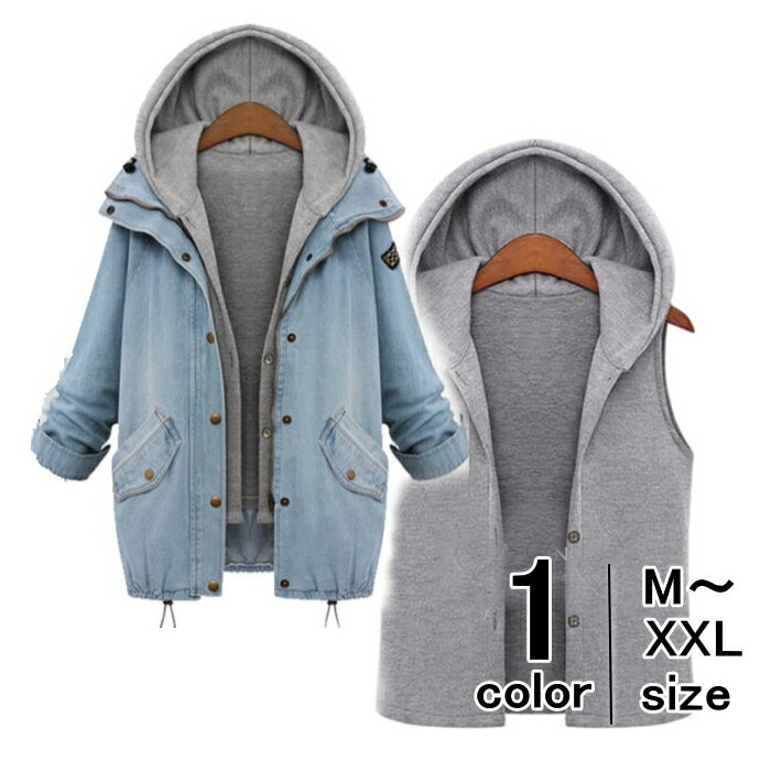 春 Gジャン ジージャン デニムジャケット 重ね着 2点セット 裏起毛 ベスト付き フード付き デニム 防寒 M L XL XXL レディース 送料無料(アパレル)