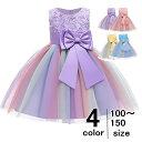 【予約商品】子供ドレス ガジェリー パーティードレス 子供 子供用 キッズ用 ドレス チュールスカート レースドレス …