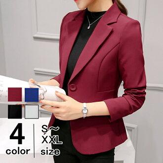 Clean masculine jacket Womens tailored jacket Womens white black it jacket