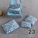 トラベルポーチ&バッグ6点セット旅行用 ポーチ バッグ 旅行セット 選べるカラー23色 トラベルポーチ バッグ 6点セッ…