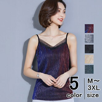 Camisole lam glitter luster inner tops race M L XL XXL 3XL Lady's (apparel) in the spring and summer