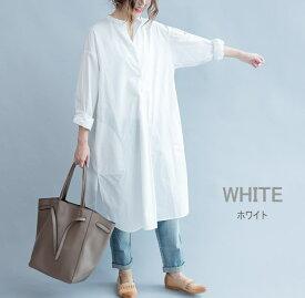 0bd08bfd23cb90 シャツ ロングシャツ シャツワンピ ロング丈 チュニックシャツ ワンピ サイドスリット ゆったり 長袖 体型カバー
