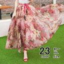 春夏マキシワンピ ロングスカート マキシ丈スカート シフォンスカート 花柄 大きいサイズ/プリーツスカート