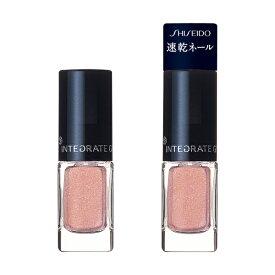 資生堂 インテグレート グレイシィ ネールカラー レッド109 4mL 化粧品 (店舗)