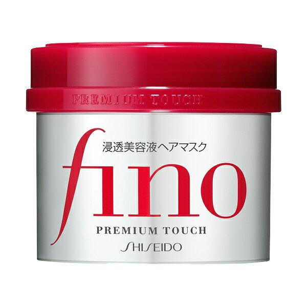 資生堂 フィーノ プレミアムタッチ 浸透美容液ヘアマスク 230g 化粧品 !